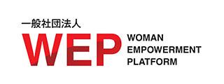 一般社団法人WOMAN EMPOWERMENT PLATFORM