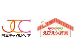 日本チャイルドケア株式会社様がwith BABYを宣言されました。