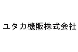 ユタカ機販株式会社様がwith BABYを宣言されました。