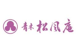 株式会社青木松風庵様がwith BABYを宣言されました。