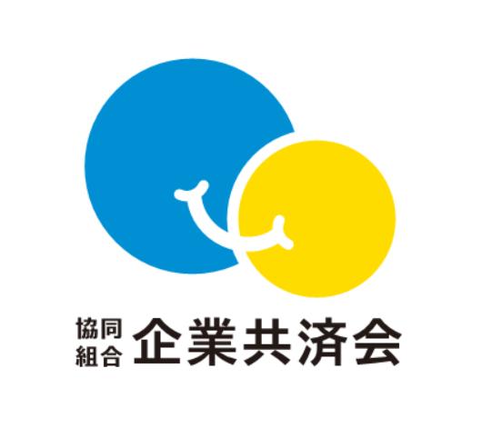 協同組合企業共済会様がwithBABYを宣言されました。
